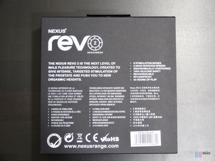 Nexus Revo 2 : Packaging