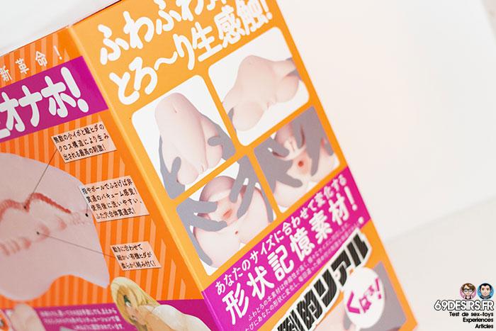 masturbateur puni ana dx fuwatoro - 3