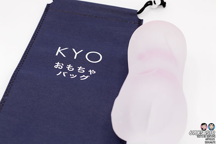Kyo toy sack small - 1